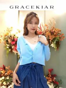 T0879 Long Sleeve Knit Cardigan
