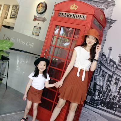 CH0122 Stripe Chiffon Skirt (Kids)