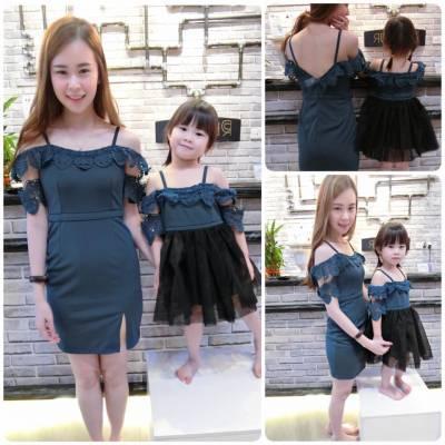 CH0081 Lacy Off-shoulder Tutu Dress (Kids)