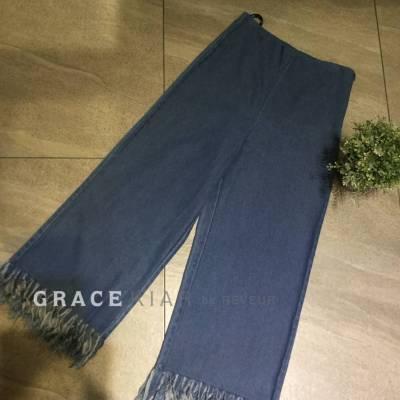 LP0091 Grind Wide-leg Jeans