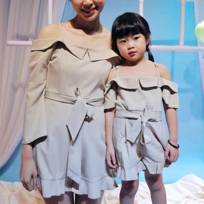 CH0085 Open-Shoulder Flared Sleeve Jumpsuit (Kids)