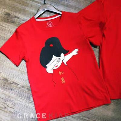 T0472 NewYear Family T-shirt