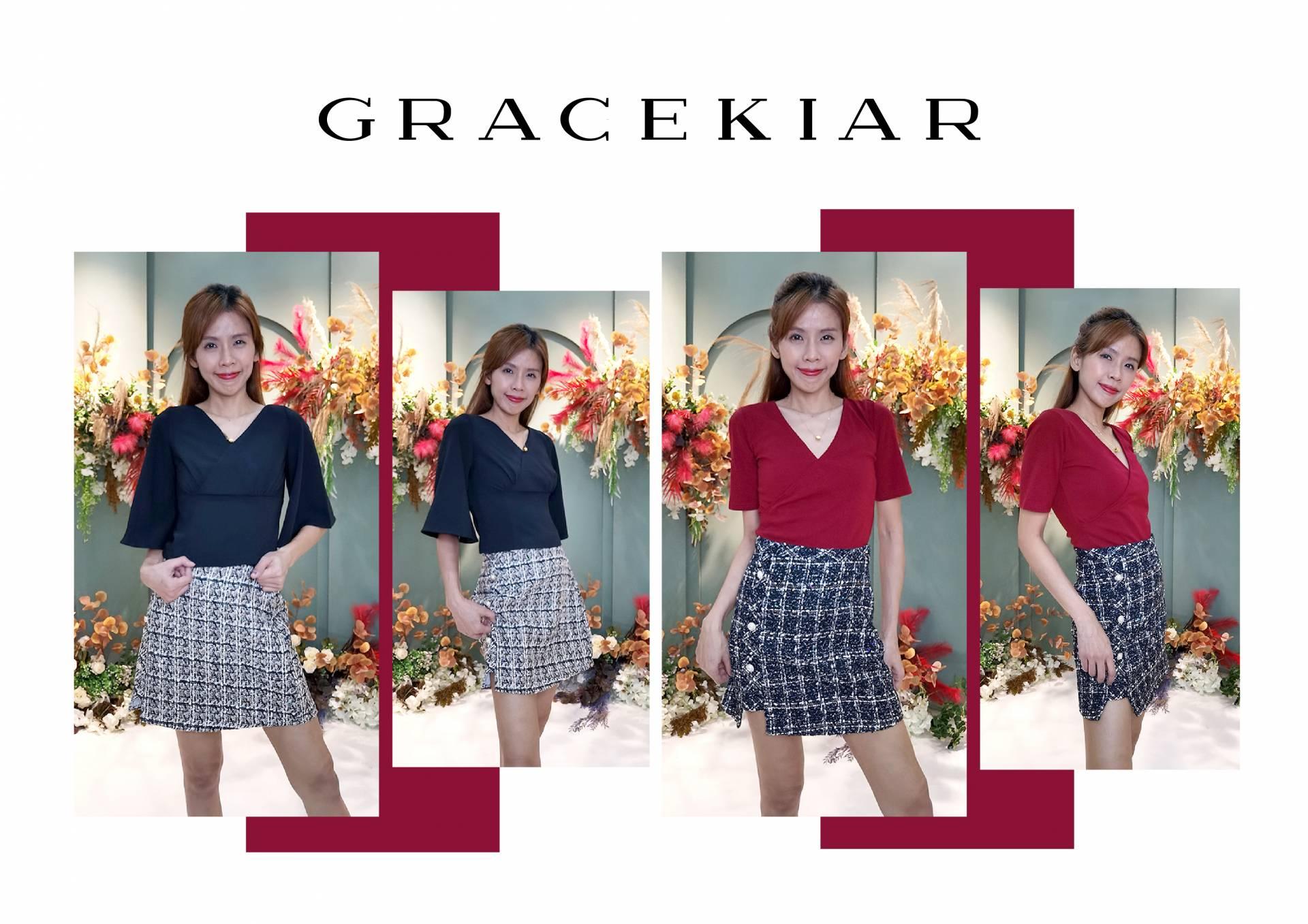 S0262 Checked Texture Mini Skirt