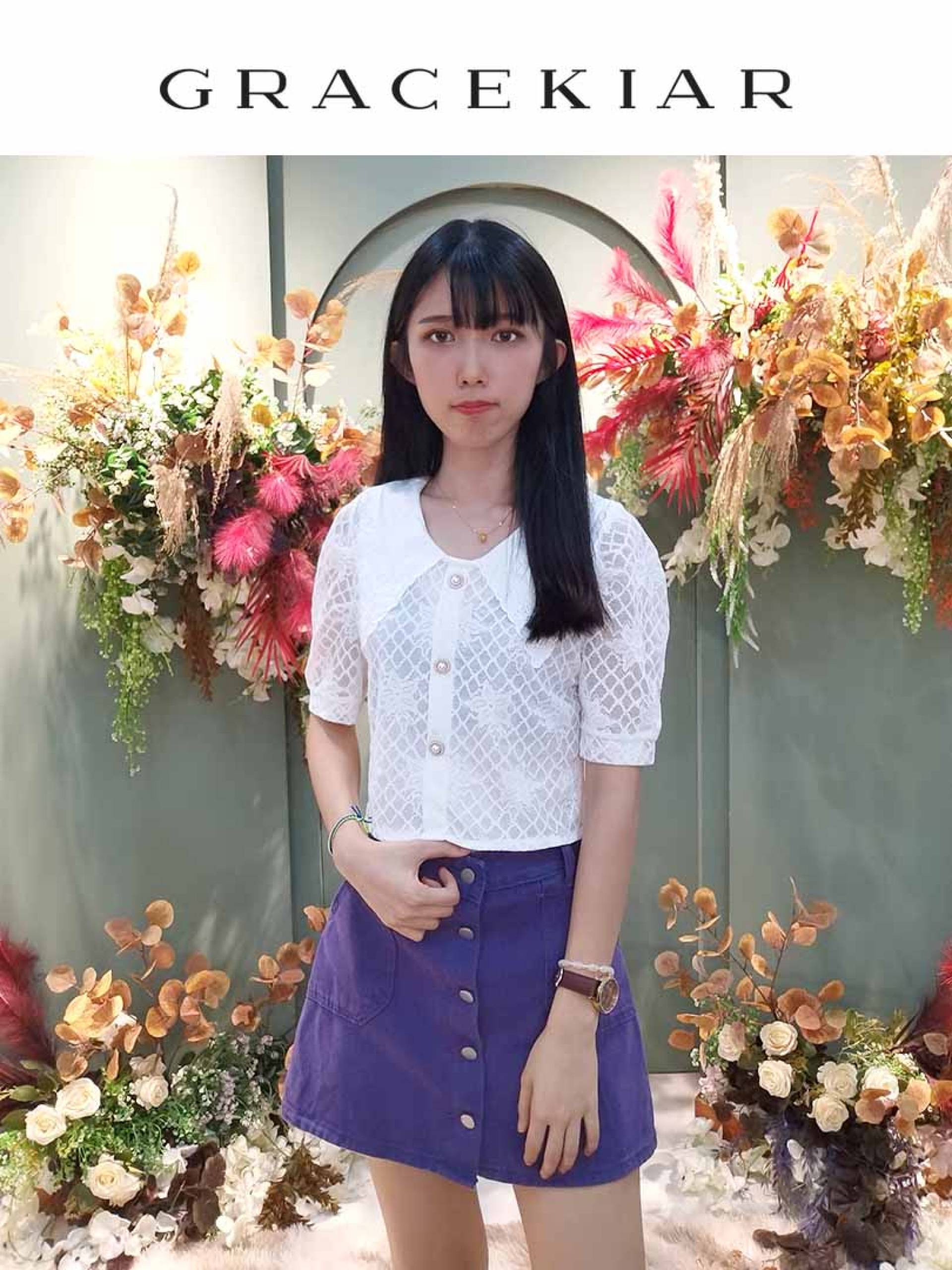 S0271 A-Line Jeans Buttoned Skirts