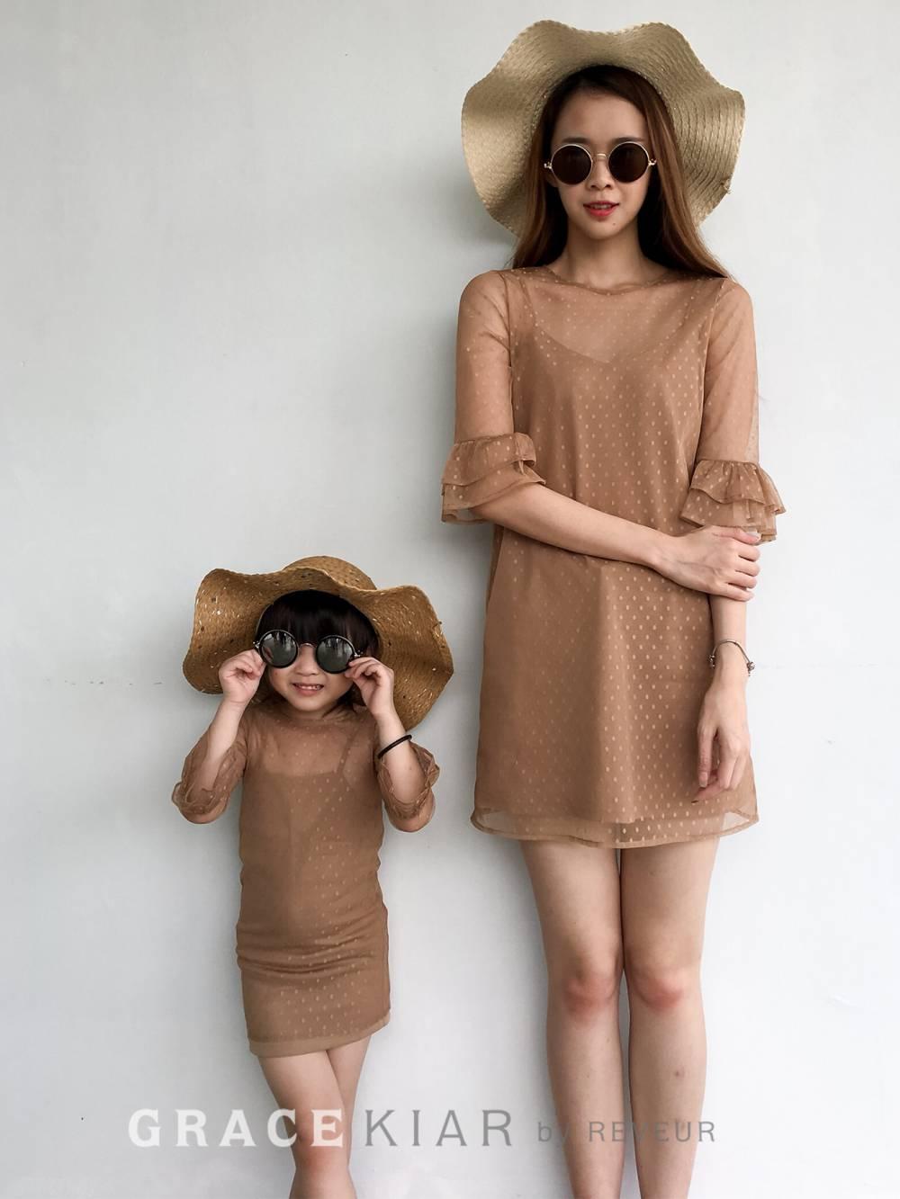 CH0093 Two-Pieces Mesh Dress (Kids)