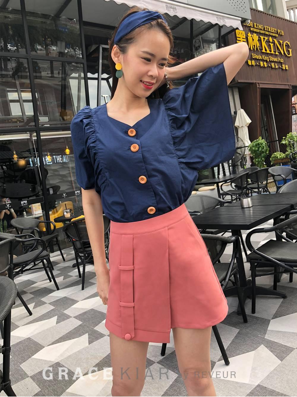 S0139 Belt Design Skirt